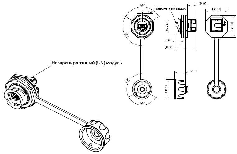 Модуль ITK Keystone Jack кат.5E UTP IDC Dual горизонтальная заделка 20шт CS1-1C5EU-D1_20pcs